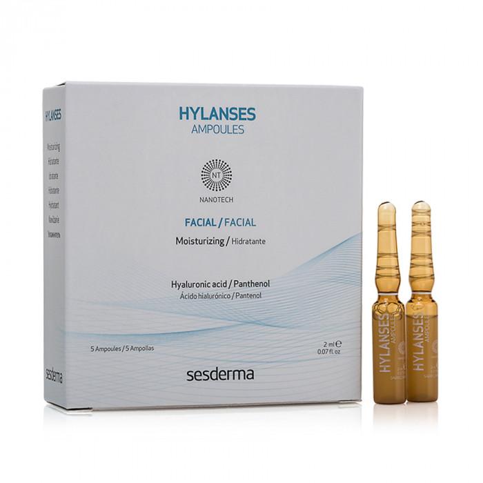 HYLANSES Увлажняющее средство в ампулах